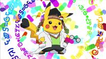 EE16 Pikachu erudita