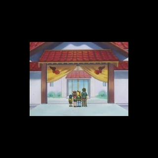 Gimnasio Pokémon de Pueblo Lavacalda. Pokémon <a href=