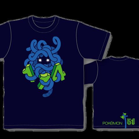 Camiseta de Tangela de <a href=