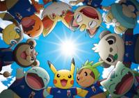Artwork equipo japonés Mundial 2014