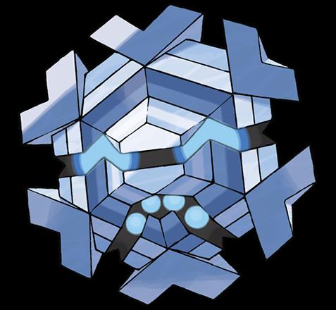 Archivo:Cryogonal.png