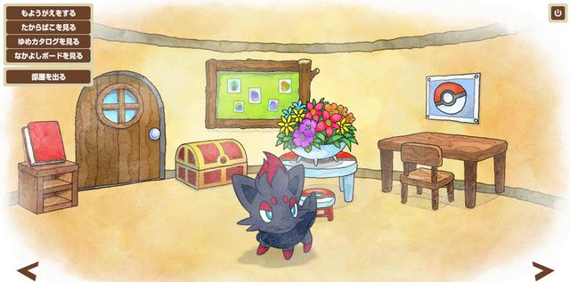 Archivo:Interior de la casa.png