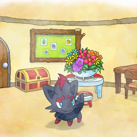 Interior del hogar.