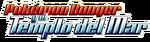 Logo P09 español
