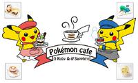 Evento Pikachu Pokémon Café