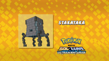 EP1028 Quién es ese Pokémon