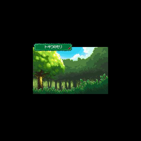 Entrada al Bosque verde de día en <a href=