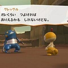 Encuentro con otros Pokémon.