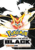 Pokémon Película 14 Black Poster in english