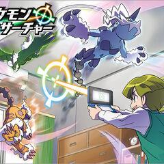Imagen de presentación del juego de la web japonesa.