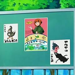 En pueblo Emeragrove/Cueva Esmeralda también hay un tablón con anuncios para todos los habitantes. Entre ellos, está el de Gardenia.