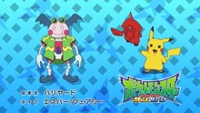 EP967 Cuál es este Pokémon (Japón)
