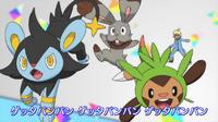 OPJ18 Pokémon de Lem