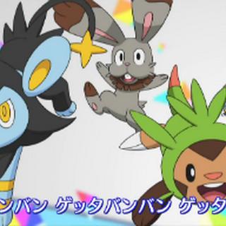 Pokémon de <a href=