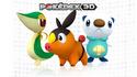 Carátula Pokédex 3D