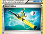 Supercaña (TCG)