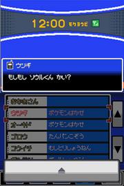 Función Teléfono del Pokégear
