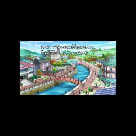 Ciudad Romantis en el anime.