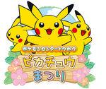 Festival Pikachu