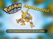 EP216 Pokémon