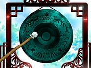 EP426 Gong