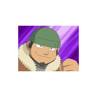 Cazador Pokémon del <a href=