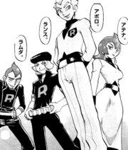 Ejecutivos del Team Rocket PMS