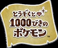Logo The Band of Thieves & 1000 Pokémon