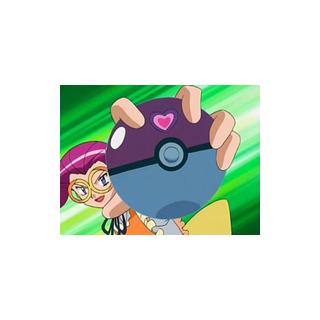 Cápsula con un sello corazón.