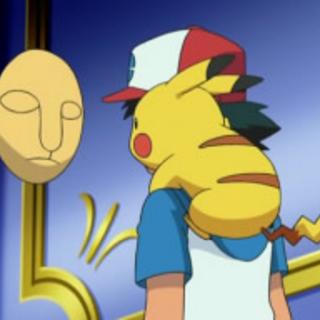 La máscara de Yamask frente a <a href=