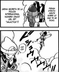 Arma secreta del policía internacional 5