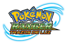Logo de Pokémon Ranger 3