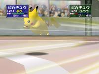 AR Pikachu PS JP