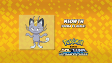 EP1005 Quién es ese Pokémon