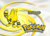 EP146 Pokémon