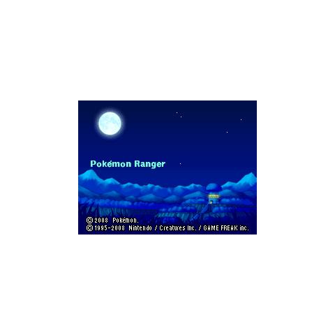 Vista de la unión en la noche.