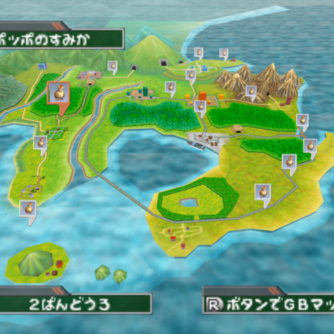 Ubicación del Pokémon en el juego de Game Boy