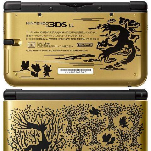 Edición especial <b>Premium Gold Bundle</b>.