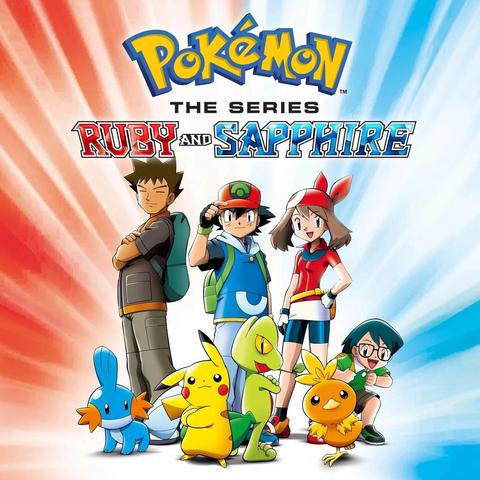 Póster de la serie en inglés.