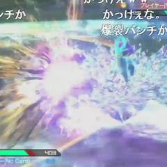 Suicune ejecutando un ataque de hielo durante su estado especial.