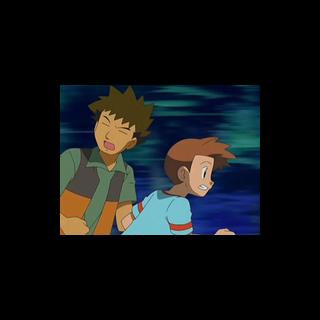 Brock y Mitchell corriendo para huir del <a href=