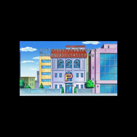 Centro Pokémon de pueblo Amanecer.