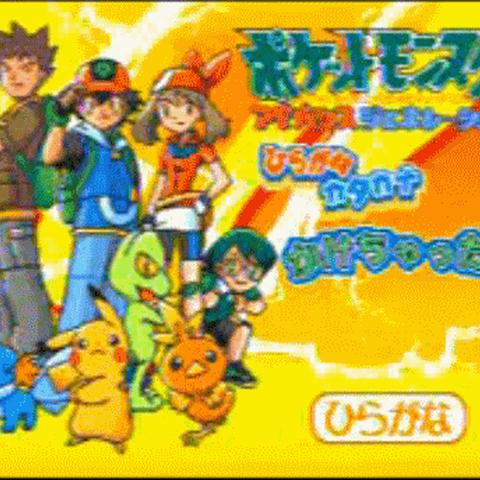 Pantalla de inicio de un juego de Pokémon en Sega Pico.