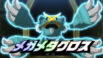 TA03 Mega-Metagross (2)