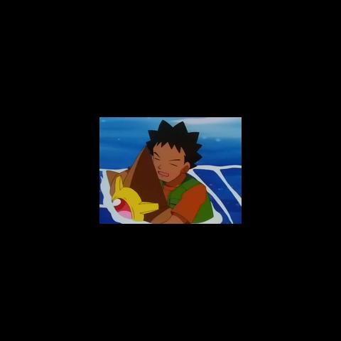 Staryu nadando con <a href=