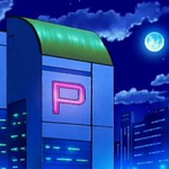 Centro Pokémon de <a href=