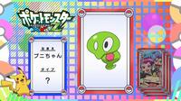 EP897 Pokémon Quiz