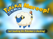 EP200 Pokémon