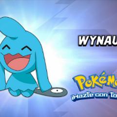 EP867 Cuál es este Pokémon.png