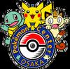 Pokémon Center Osaka 2